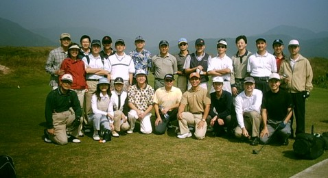 Golf Day in Jockey Club Kau Sai Chau