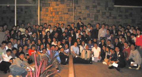 Mentorship Program 2005 – TOS