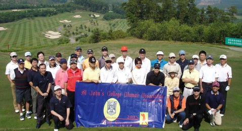 4/F Won SJCAA Golf Day 2005