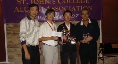 4/F Brothers Won 2007 SJCAA Golf Day