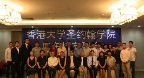 Reunion Guangdong Chapter 2010