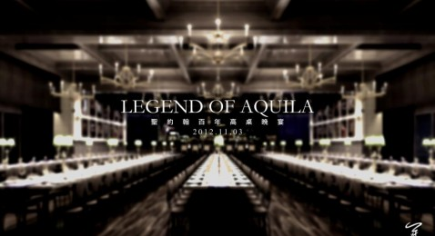 Legend of Aquila – 102 Floor Tables Sold Out