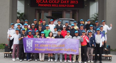 SJCAA Golf Day 2013