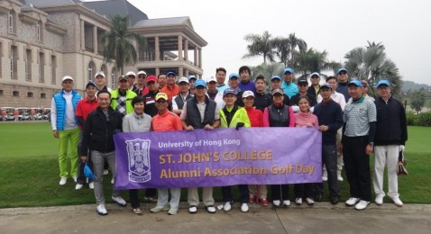 SJCAA Golf Day 2014 Result