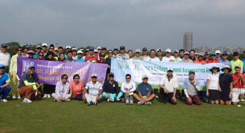 14th SJCAA Golf Day at Palm Island Resort