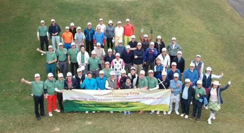2017 SJCAA 16th Golf Day