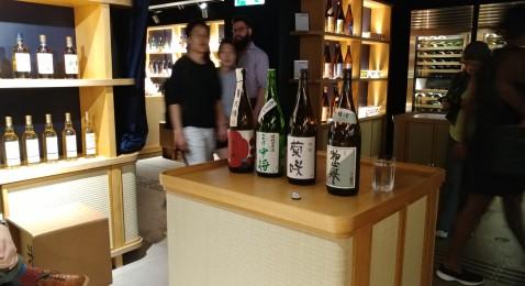 Sake Nite