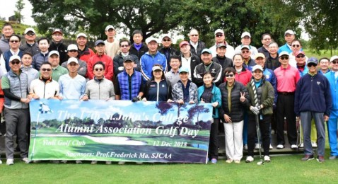 2018 SJCAA Golf Day