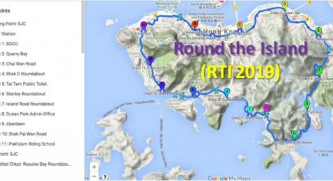 Round The Island 2019