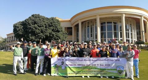 18th SJCAA Golf Day