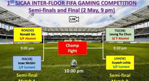 SJCAA FIFA Gaming – Semi-finals and Finals